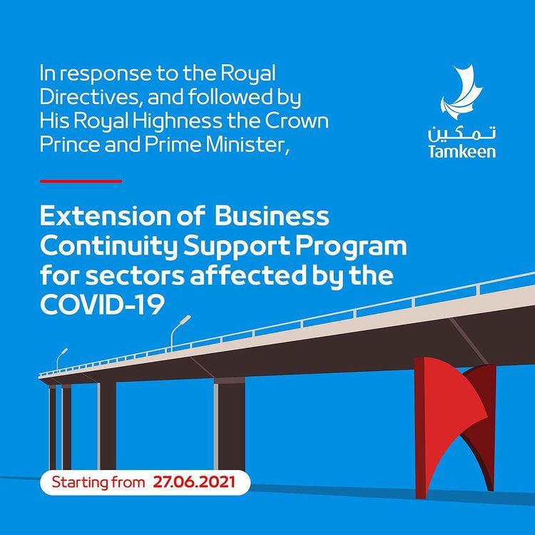 TAMKEEN Business Continuity Program